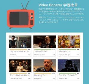 video_boost